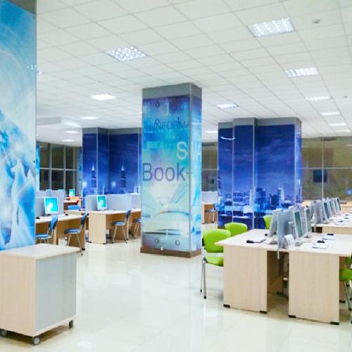 Цифровая библиотека