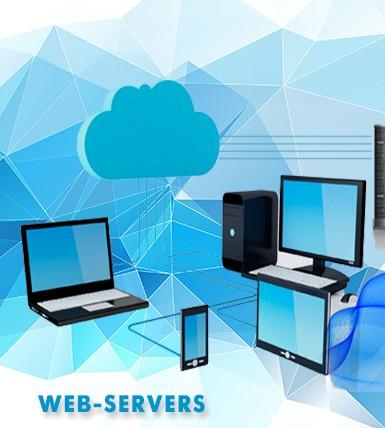 Web- серверы: